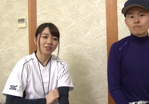 【モニタリング】混浴ミッションで合宿費負担!貧乏野球部の女子マネージャーとキャプテンが挑戦した結果www