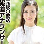 【朗報】元秋田放送報道アナウンサーが着エロデビュー!いきなり電マでガンイキさせられるwww