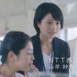 【朗報】NTT西日本のCMに出てるセキュリティ女性社員が脱いだ!乳首丸出しの濡れ場シーンがこちらww