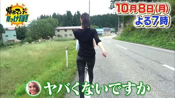 菜々緒エロ画像06