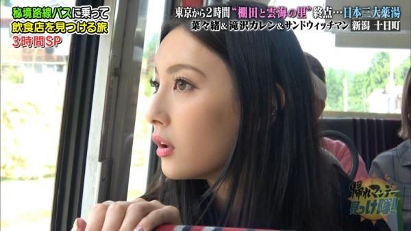 菜々緒エロ画像07