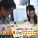【素人モニタリング】マジックミラーの向こうには大好きな彼氏!童貞に悩む彼友を彼女が筆おろししたら20万円!