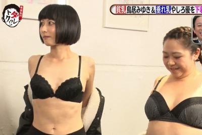 【放送事故】オッパイ丸出しからくぱぁまで!女芸人が女を捨てた瞬間まとめww