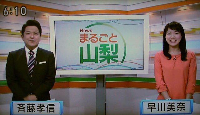 【悲報】NHK女子アナ、カーセックス不倫の一部始終がフライデーに盗撮されて晒されてしまう…