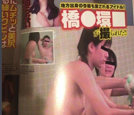 【朗報】橋本環奈さん、遂に盗撮ヌード流出!全裸入浴で「1000年に一人」のおっぱいが完全露出!