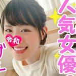 【※衝撃※】あの国民的人気女優のガチ妹のSEXハメ撮り動画が流出!