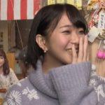 【素人ナンパ】『私、彼氏いるんですよw』居酒屋で泥酔中の女子大生が謝礼1万円で人生初のマシンバイブ体験!