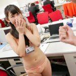 【羞恥】拒否権なし!脱ぐもの無くなったらセックス!仕事中のSOD女子社員20名にいきなり野球拳対決www