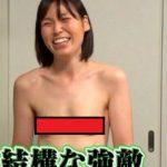 【画像30枚】放送事故ってレベルじゃねぇww女芸人が笑いのためにやらかしたエロハプニングまとめ